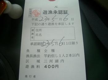 CIMG5397.JPG