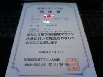 TS3K0086.jpg
